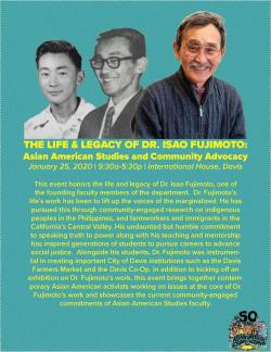 Isao-Fujimoto-Event